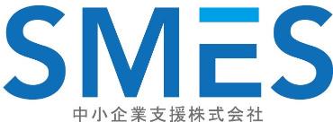 中小企業支援株式会社
